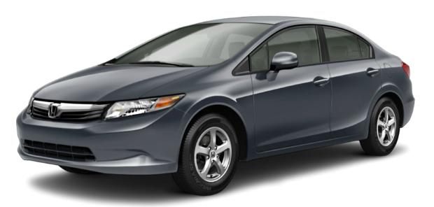 Honda civic natural gas ebay autos post for Honda civic natural gas for sale